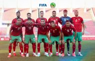 المنتخب المغربي يحل بالمركز ال33 عالميا
