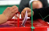 اقتراع 8 سبتمبر.. تجمع (س ص) يشيد بمسلسل انتخابي