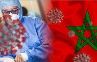 المغرب.. 6513 إصابة جديدة و90 وفاة