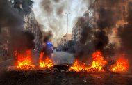 لبنان.. تحذير من انفجار اجتماعي وشيك