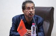 حزب الديمقراطيين الجدد: إنتاج الثروات وحفظ الهوية المغربية