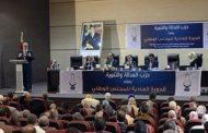 الإعلان عن انعقاد المؤتمر الوطني الاستثنائي لحزب العدالة والتنمية نهاية أكتوبر المقبل