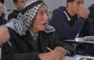 انخفاض معدلات الأمية في فلسطين بنسبة 82% خلال عقدين