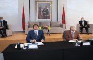 توقيع اتفاقية تعاون وشراكة بين مؤسسة وسيط المملكة والمنظمة العلوية لرعاية المكفوفين