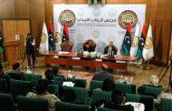 مجلس النواب يعلن سحب الثقة من الحكومة