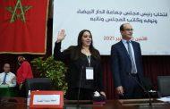 انتخاب نبيلة الرميلي رئيسة لجماعة الدار البيضاء