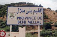 إقليم بني ملال.. توقيف عوني سلطة