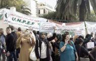 نقابة تهدد بخوض إضراب مفتوح بالجزائر