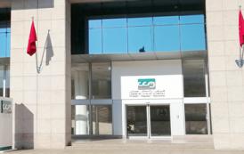 المغرب.. مستجدات تقرير المؤسسات والمقاولات العمومية