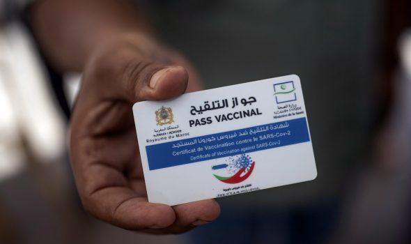 جواز التلقيح بالمغرب